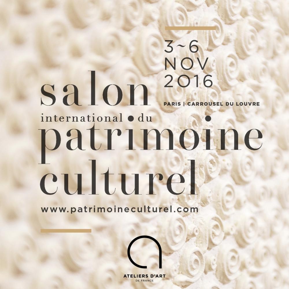 Le Salon International du Patrimoine Culturel 2016 au Carrousel du Louvre à Paris.